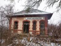 Záhadná havária: Na stanici vStarej Kremničke zhorelo vyše tristo nemeckých vojakov