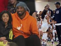 Posledné FOTO pred smrťou Kobeho Bryanta: Neuveríte, čo robil s dcérou!